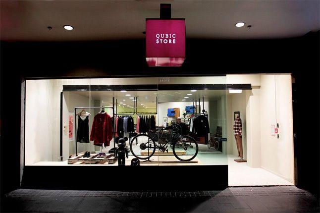 Qubic Store 23 1