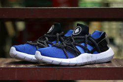 Nike Hua Nm Game Royal Hanon Bump Thumb