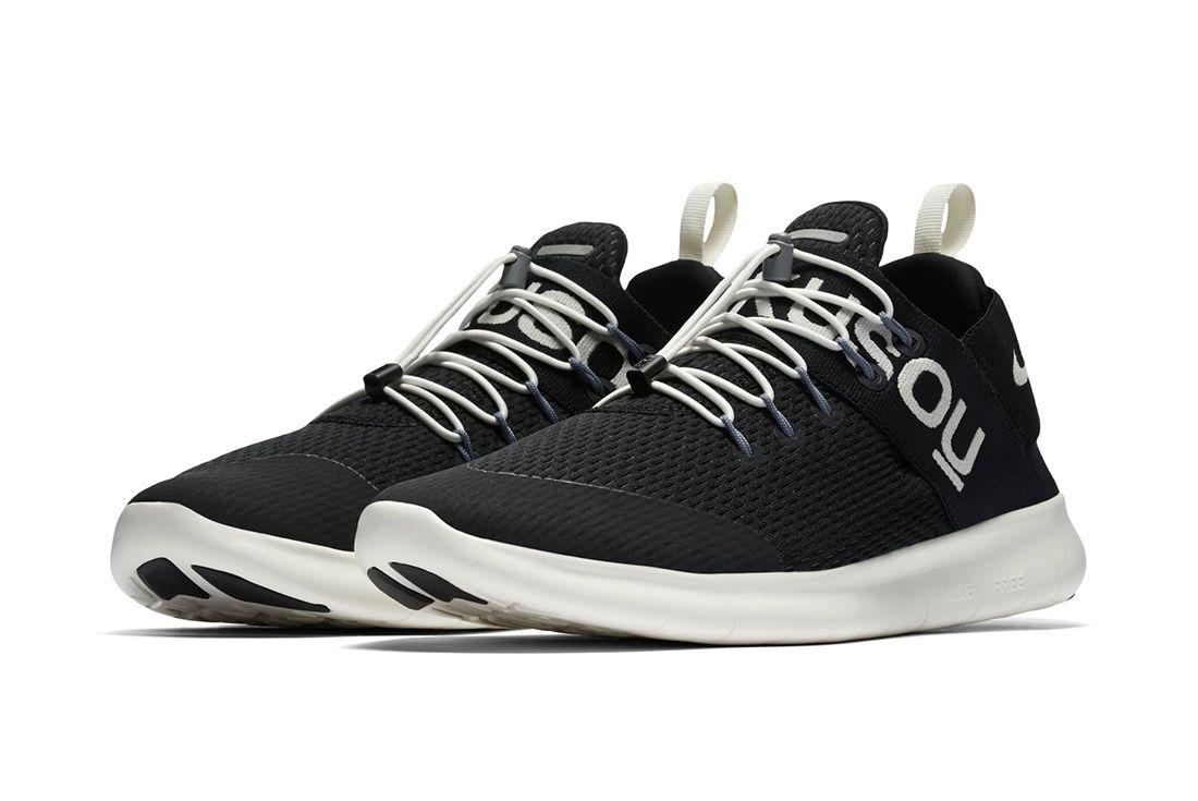 Gyakusou X Nike 2