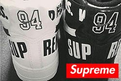 Supreme X Nike Air Force 1 Pack Teaser Thumb