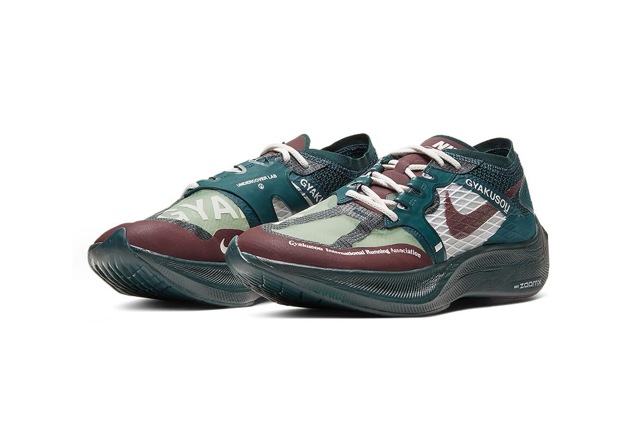 Nike Gyakusou ZoomX Vaporfly Next Green