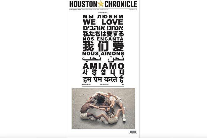 Kanye Yeezy Newspaper Ads 4