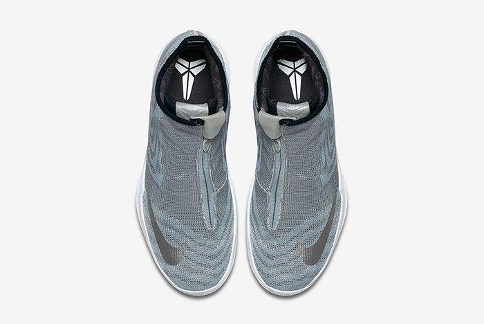Nike Zoom Kobe Icon Metallic Silver 2