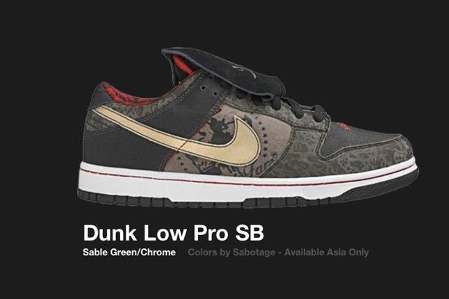 Nike Dunk Low Sb Sbtg 2006 1