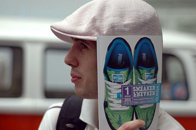 Sneaker Freaker Russia Launch 36 1