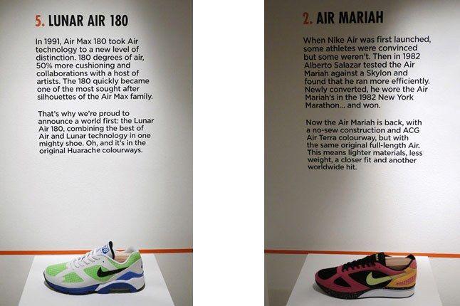 Dave White Nike 1