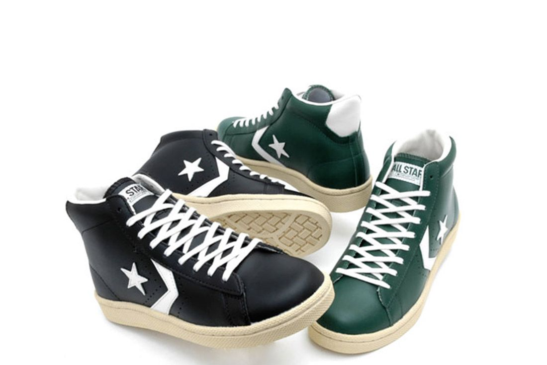 History Converse Pro Leather 2008