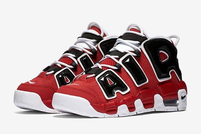Nike Air More Uptempo Feature