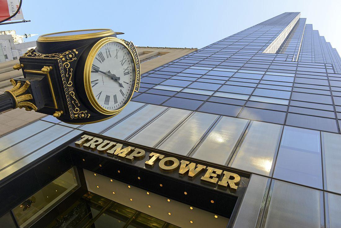 Nike Leave Trump Tower Sneaker Freaker 1