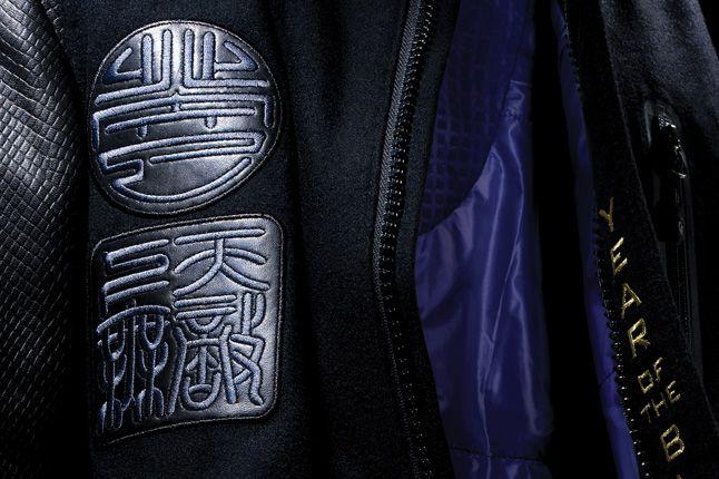 Nike Destroyer Jacket Yots Detail 1