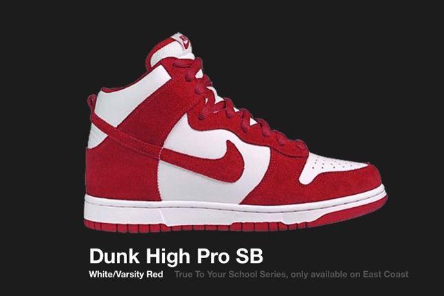 Nike Dunk High Sb True School Red 2005 1