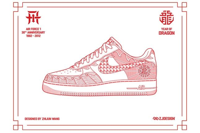 Nike Air Force 1 Year Of The Dragon Bespoke 2 1
