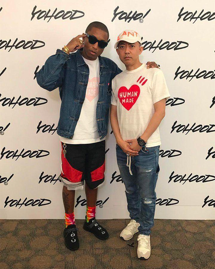 Pharrell Nerd Adidas Hu Nmd 5
