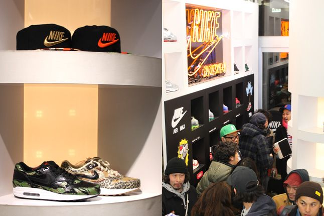 Atmos Nike Air Max Animal Camo Store 1