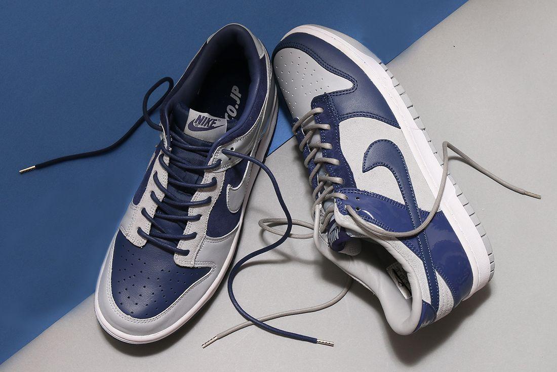 Nike Dunk Low Jp Atmos 8
