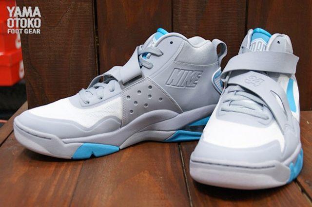 Nike Air Force Max Cb 2 Hyp Grey Blue