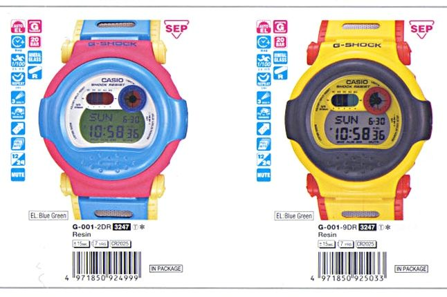 G Shock Dw001 Jason 2 1