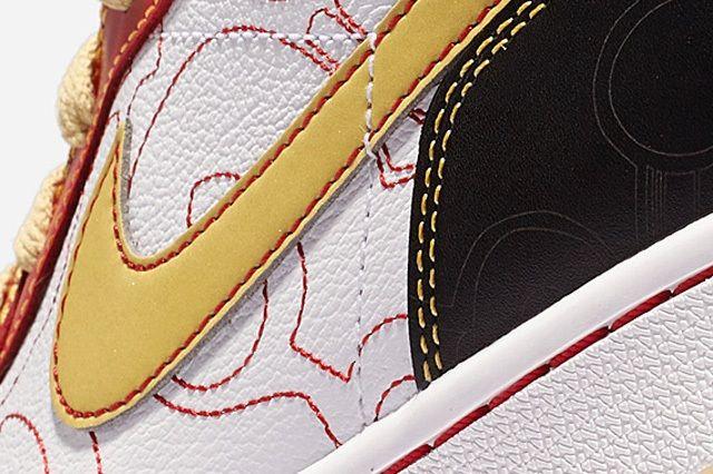 Aj1 Retro Xq Xi Qing Heel Ankle Detail