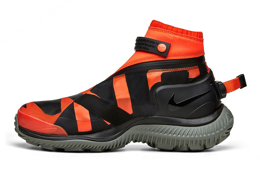 Nike Gyakusou Gaitor Boot 9