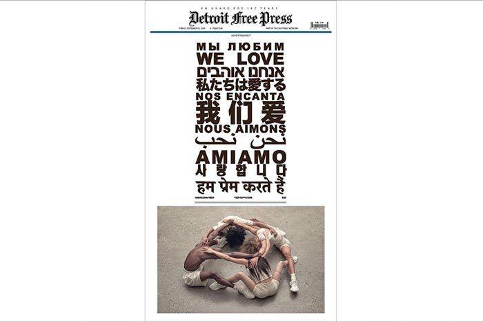 Kanye Yeezy Newspaper Ads 5