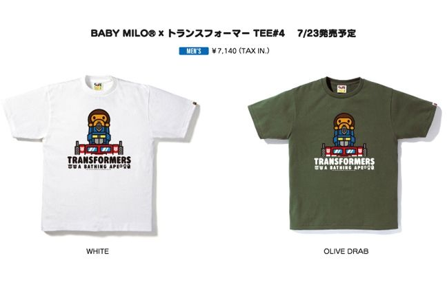 Bape Transformers Milo 9 1