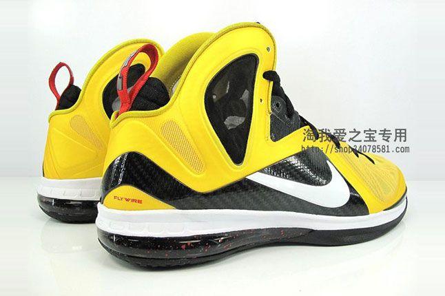 Nike Lebron 9 Elite Taxi 04 1