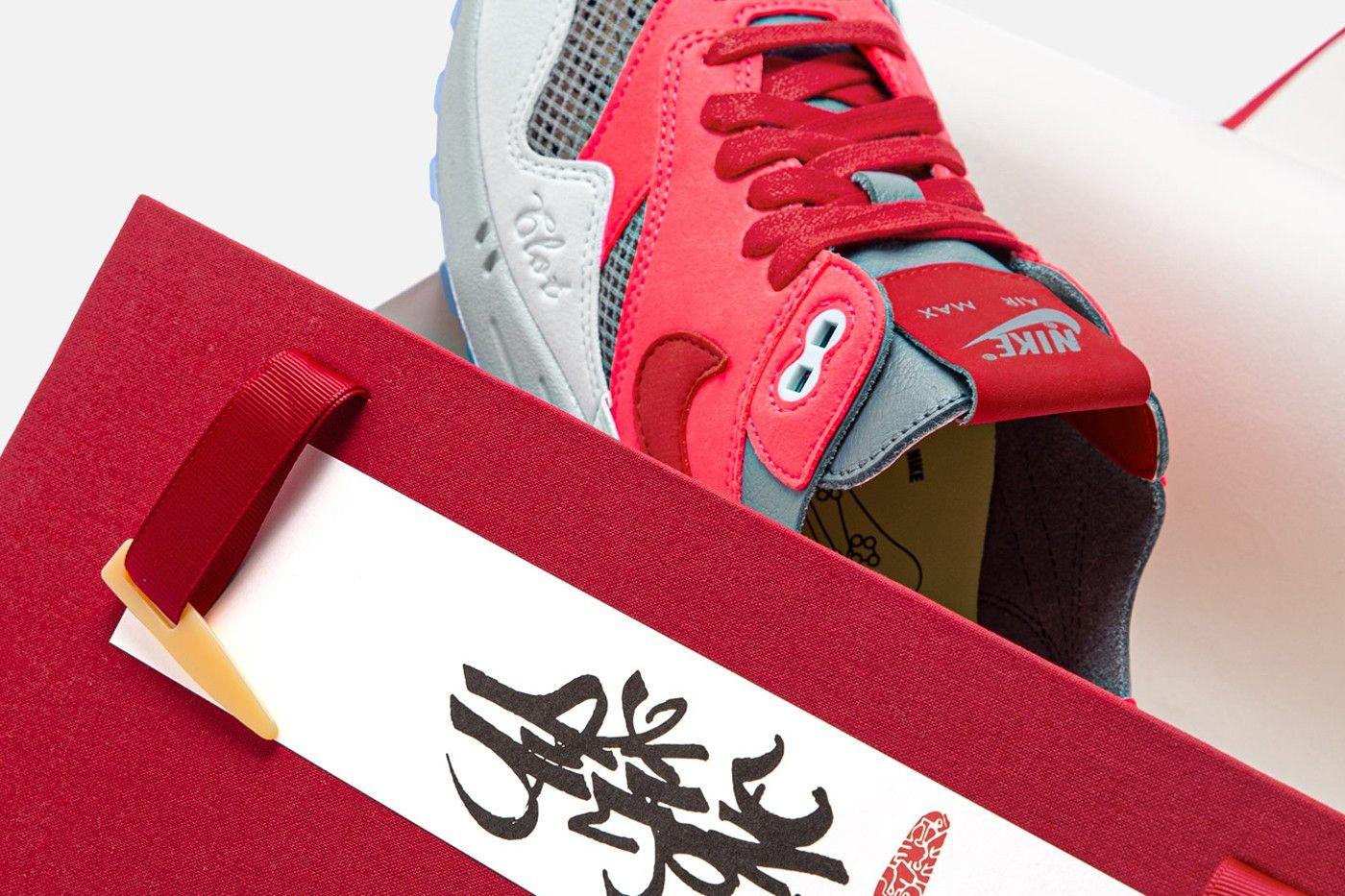 CLOT x Nike Air Max 1 'Kiss of Death – Solar Red'