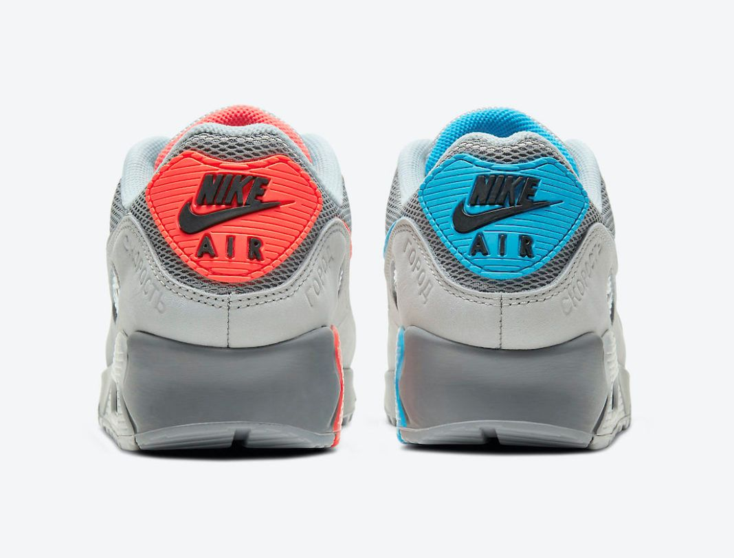 nike air max 90 moscow on white