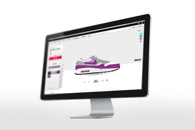 Nike Air Max Arcade 3