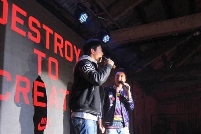 Nike Sportswear China Destroy To Create Event 34 1