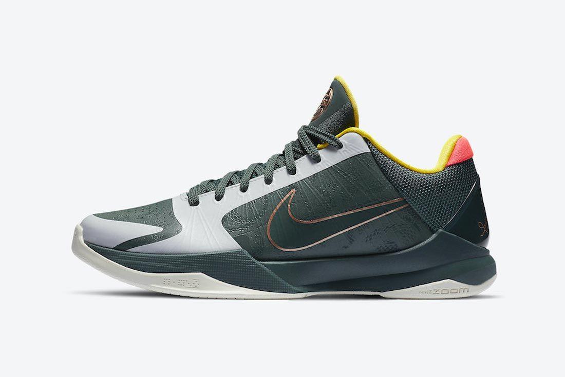 Nike Kobe 5 Protro EYBL