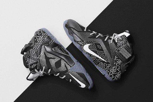 Nike Bhm 1
