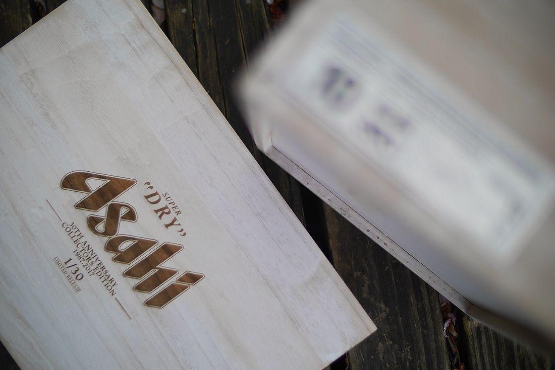 Asics X Asahi Gel Lyte Project 5