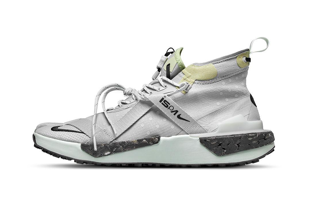 Nike ISPA Drifter Split 'Spruce'
