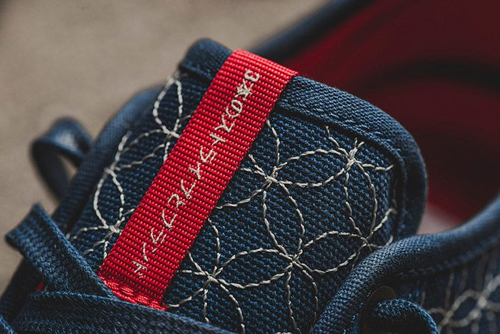Adidas Matchcourt Rx Ltd Sashiko Blue 6
