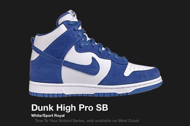 Nike Dunk Sb High Royal Blue 2005 2