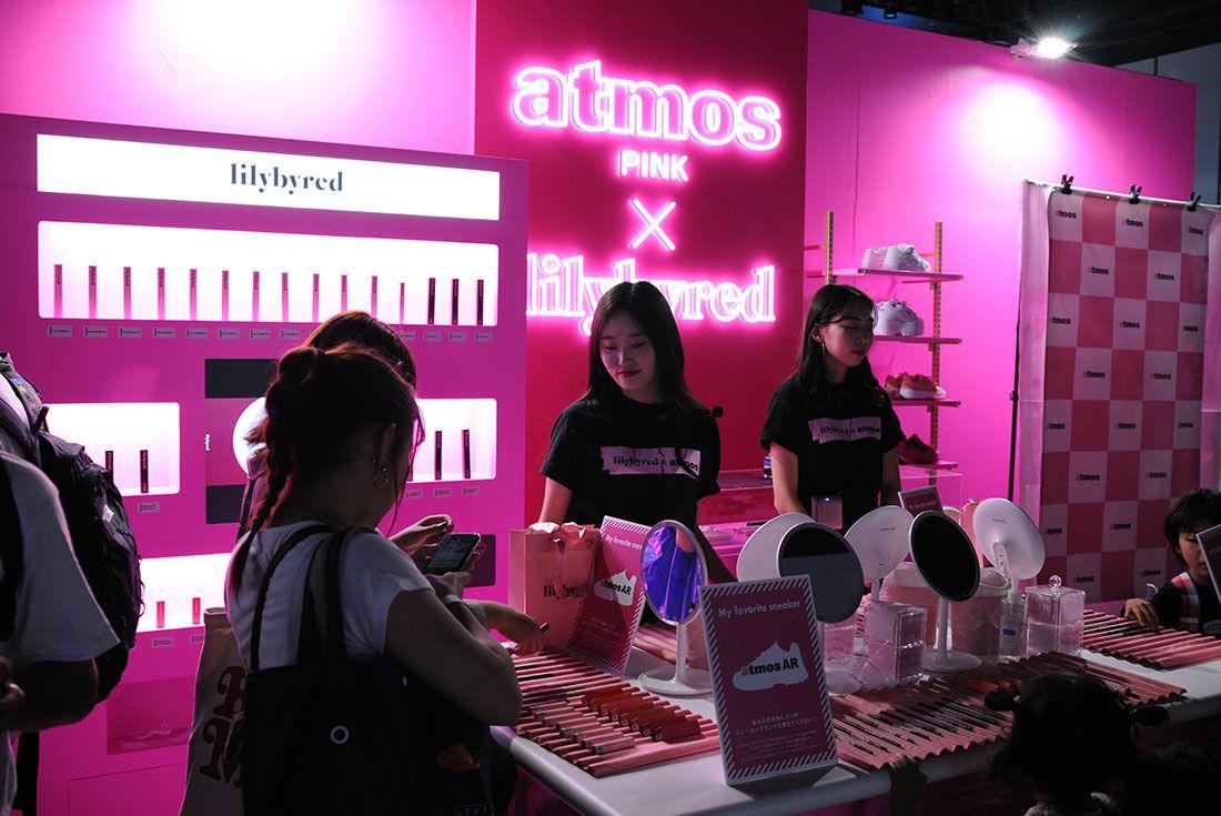Atmos Con Tokyo 2019 Koji Sneaker Freaker Floor Shot28
