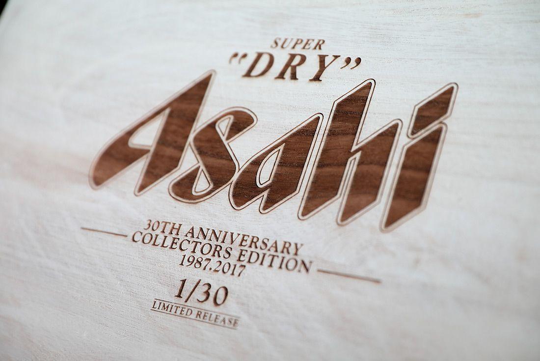Asics X Asahi Gel Lyte Event Launch 7