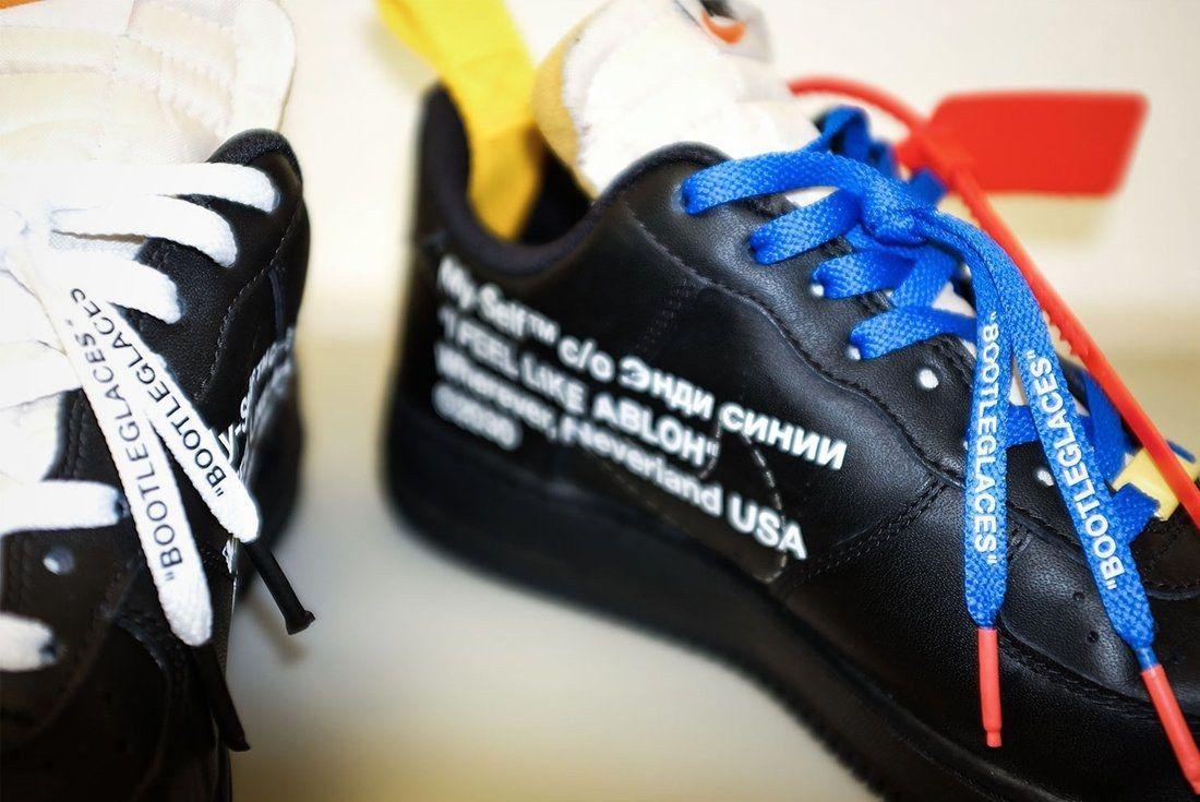 Nike Air Force 1 Off White Bootleg 3