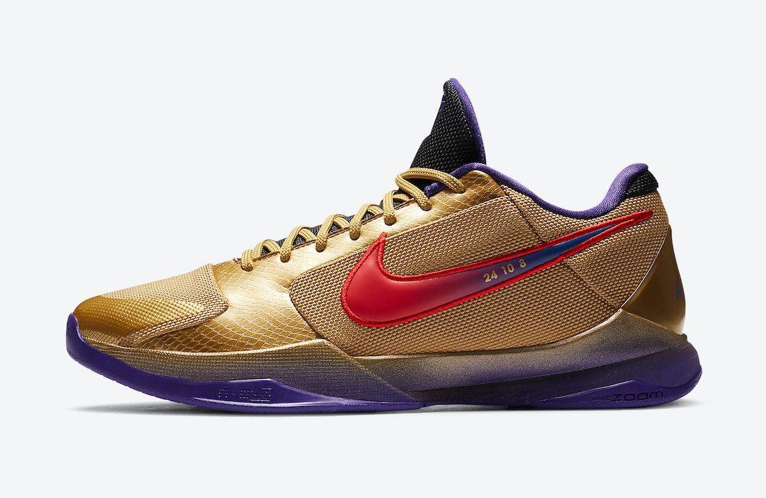 Nike Kobe 5 Protro Hall of Fame
