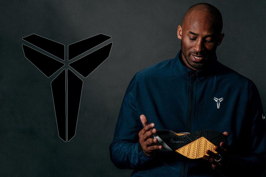 Nike Kobe Retro