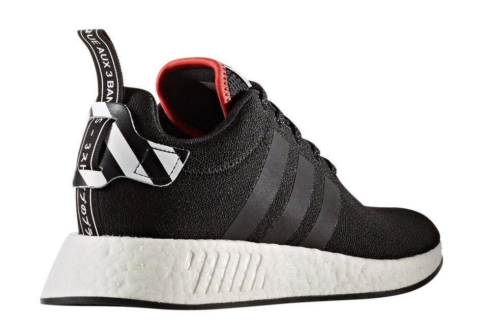 Adidas Nmd Hong Kong Pack 1