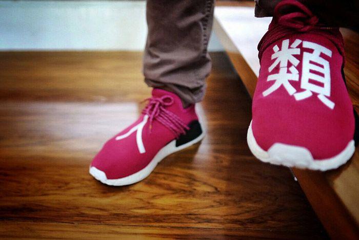 Adidas Pharrell Williams Hu Nmd New Release 1