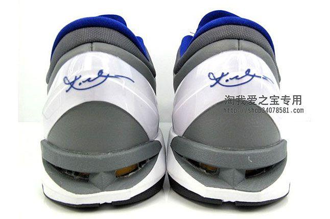 Nike Zoom Kobe 7 Grey Concord 08 1
