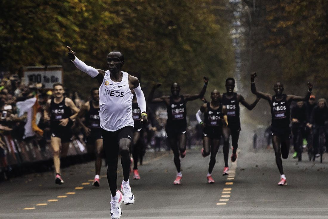 Kipchoge Nike Breaks Record