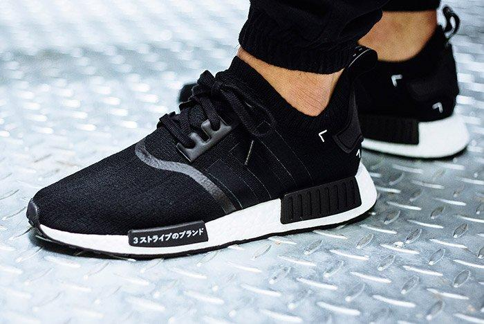 adidas nmd r1 pk japan boost