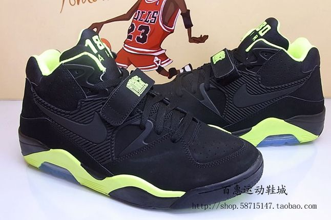 Nike Air Force 180 Volt Pack 02 1