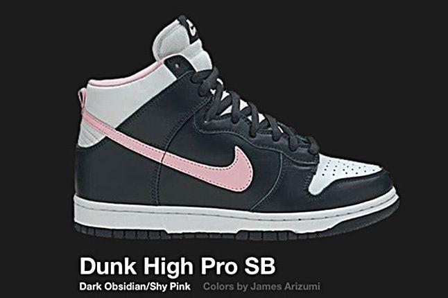 Nike Dunk Hi Sb James Arizumi 2005 2