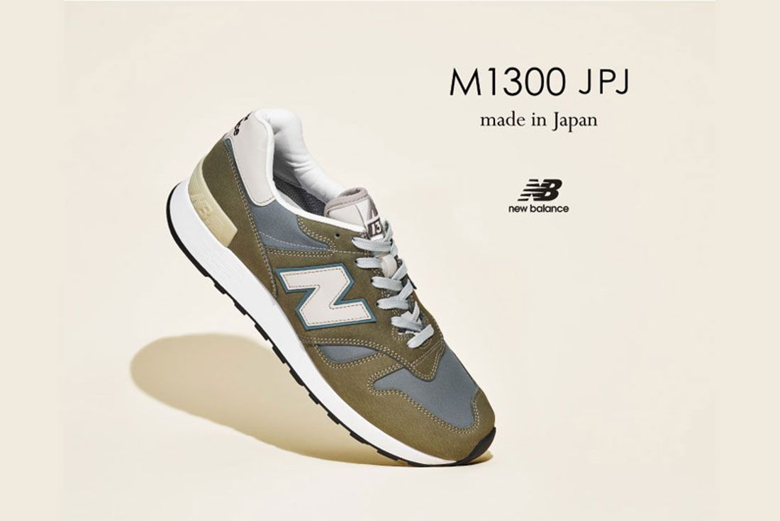 New Balance 1300 Made in Japan M1300JPJ
