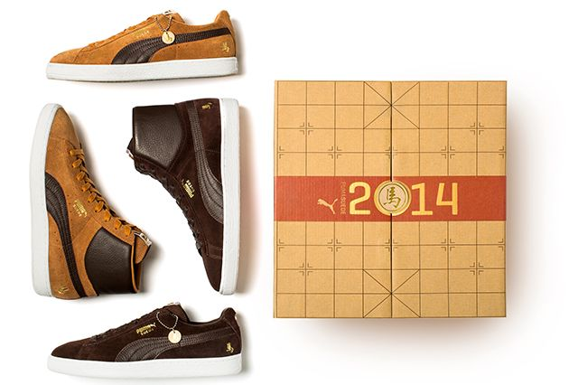 Puma Suede Year Of The Horse Pack 2